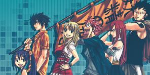 Super Tv Anime Power!