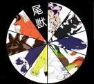 Naruto:The Last Showdown
